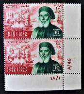 ROYAUME - IBRAHIM PACHA 1948 - PAIRE NEUVE ** - YT 263 - MI 328 - COIN DE FEUILLE - Egypt