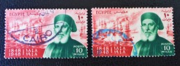 ROYAUME - IBRAHIM PACHA 1948 - OBLITERES - YT 263 - MI 328 - Egypt