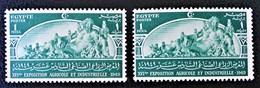 ROYAUME - SYMBOLE DU NIL 1949 - NEUFS ** - YT 264 - MI 329 - Egypt