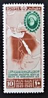 ROYAUME - MOHAMED-ALI ¨PACHA 1949 - NEUF * - YT 269 - MI 340 - Egypt