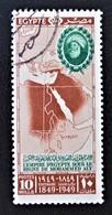 ROYAUME - MOHAMED-ALI PACHA 1949 - OBLITERE - YT 269 - MI 340 - Egypt