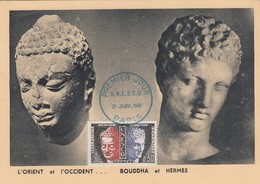 GOOD FRANCE MC 1961 - BUDDHA & HERMES / UNESCO - 1960-69