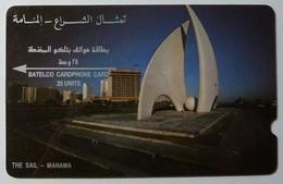 BAHRAIN - GPT - The Sail - Without Control - Deep Notch -  (BHN17) - Bahrain