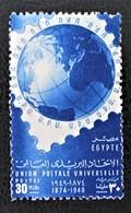 ROYAUME - 75 EME ANNIVERSAIRE DE L'U.P.U 1949 - NEUFS ** - YT 272 - MI 343 - Egypt