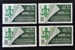 ROYAUME - ABOLITION DU SYSTEME JURIDIQUE MIXTE 1949 - NEUFS ** - YT 273 - MI 344 - Egypt