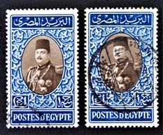 ROYAUME - EFFIGIE DU ROI FAROUK 1949 - OBLITERES - YT 274 - Egypt