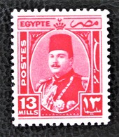ROYAUME - EFFIGIE DU ROI FAROUK 1950 - NEUF ** - YT 275 - Egypt