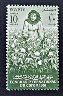 ROYAUME - CONGRES INTERNATIONAL DU COTON AU CAIRE 1951 - NEUF ** - YT 279 - MI 350 - Egypt