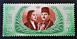 ROYAUME - SECOND MARIAGE DU ROI FAROUK 1951 - NEUF ** - YT 280 - MI 351 - Egypt
