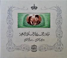 ROYAUME - SECOND MARIAGE DU ROI FAROUK 1951 - NEUF ** - YT BL 4 - MI BL 4 - Egypt