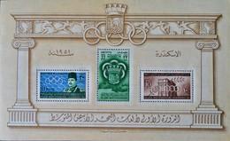 ROYAUME - PREMIERS JEUX MEDITERRANEENS 1951 - NEUF ** - YT BL 5 - MI BL 5 - Egypt