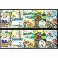 2011 Greeting Stamps -Travel Train Firework Boat Flower Museum 101 Lake Mount Umbrella National Park Tea Shop - Museums