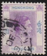 Hong Kong  .     SG         .    162         .    O    .     Gebruikt   .    /    .     Cancelled - Used Stamps