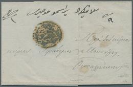 28394 Türkei - Stempel: 1840-1890, Small Postal History Collection Of Balkans Including Macedonia, Four Pr - Turkey