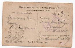1904. Russo-Japanese War. Postcard. Seal Of East-Siberian ... - 1857-1916 Empire