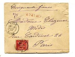 France - Type Sage N°98 - Lettre Chargée 1895 - Lille à Paris - 2 Scans - (F059) - 1876-1898 Sage (Type II)