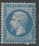 Lot N°42646  N°22, Oblit Pointillés - 1862 Napoleone III