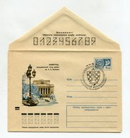 CHESS COVER USSR 1973 LENINGRAD A.S.PUSHKIN DRAMA THEATRE #73-432 SPP SEMI-FINAL MATCH WORLD CHAMPIONSHIP - Chess
