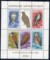 BULGARIA 1980 Birds Of Prey MS, MNH / **.  Michel Block 105 - Blocks & Sheetlets