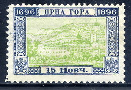 MONTENEGRO 1897 Bicentenary 15 N. Perforated 11½, LHM / *.  Michel 27C - Montenegro