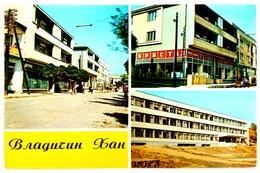 #277   Vladichin Han  SERBIA -  Views Of The City - Used,  Stamps 1972 - Serbia