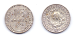 Russia 15 Kopeks 1928 - Russia