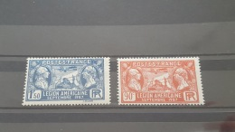 LOT 398559 TIMBRE DE FRANCE NEUF** N°244/245 LUXE - France