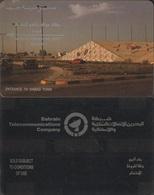 471/ Bahrain; P22. Entrance To Hamad Town, CP 2BAHP - Bahrain
