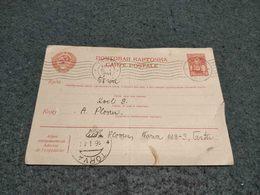RUSSIA URSS ESTONIA STATIONERY CARD TARTU TO TORVA 1941 WWII - Briefe U. Dokumente