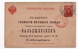1891. St Petersburg. Postcard Mailed To Riga Bear Plant. - Storia Postale