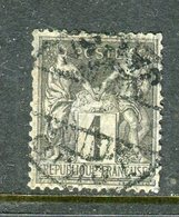 Rarissime N° 83 Cachet De TOKYO ( Japon ) - 1876-1898 Sage (Type II)