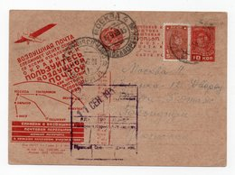 Russia. Propaganda Postcard. Air Fleet. Aviation. - 1923-1991 USSR