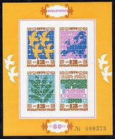 BULGARIA 1974 European Security Conference Imperforate Block MNH / **  Michel Block 53B - Blocks & Sheetlets