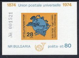 BULGARIA 1974 UPU Centenary Imperforate Block MNH / **  Michel Block 52B - Blocks & Sheetlets