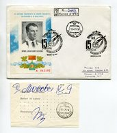 SPACE FDC R-COVER USSR 1976 15TH ANNIVERSARY OF THE FIRST WORLD HUMAN FLIGHT TO SPACE GAGARIN Mi# 4464 Bl 111 - UdSSR