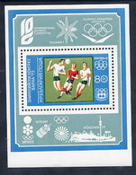 BULGARIA 1973 Olympic Congress Block MNH / **  Michel Block 42 - Blocks & Sheetlets