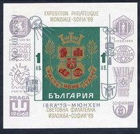 BULGARIA 1973 IBRA '73 Block With Grey Overprint MNH / **.  Michel Block 41 - Blocks & Sheetlets