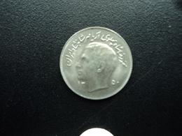 IRAN : 1 RIAL  1350 (1971)   KM 1183   SUP+ / SPL (non Circulé) - Iran