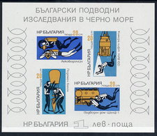 BULGARIA 1973 Black Sea Underwater Research Block  MNH / **.  Michel Block 38 - Blocks & Sheetlets
