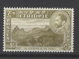 Etiopia - 1947 - Nuovo/new MNH - Serie Ordinaria - Mi N. 252 - Etiopia