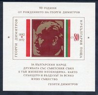 BULGARIA 1972 Dimitrov Anniversary Block  MNH / **.  Michel Block 36 - Blocks & Sheetlets