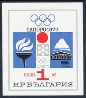 BULGARIA 1971 Winter Olympics Block  MNH / **.  Michel Block 33 - Blocks & Sheetlets