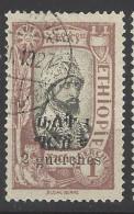 Etiopia - 1922 - Usato/used - Sovrastampati - Mi N. 95 - Etiopia