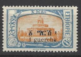 Etiopia - 1927 - Nuovo/new MH - Sovrastampati - Mi N. 93 - Etiopia