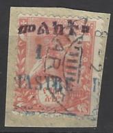 Etiopia - 1908 - Usato/used - Menelik Sovrastampati - Mi N. 32 II - Etiopia