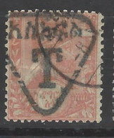 Etiopia - 1908 - Usato/used - Segnatasse - Mi N. 23 - Etiopia