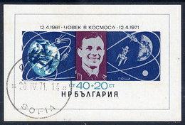 BULGARIA 1971 Cosmonauts' Day Block  Used.  Michel Block 32 - Blocks & Sheetlets