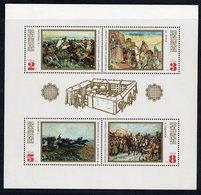 BULGARIA 1971 History Of Bulgaria Block  MNH / **.  Michel Block 31 - Blocks & Sheetlets