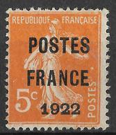 5Bm-644: .préo N° 30 - 1893-1947