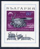 BULGARIA 1970 Lunochod 1 Moon Lander Block  MNH / **.  Michel Block 29 - Blocks & Sheetlets